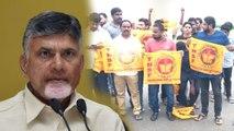 Andhra EX CM chandrababu naidu house arrest