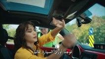 مسلسل الطفل مترجم للعربية - الحلقة 1 -  القسم  الثالث