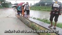 अंडर ब्रिज पर पानी भरने से आधा दर्जन काॅलोनियों का संपर्क टूटा, रेलवे पिट लाइन भी पानी-पानी