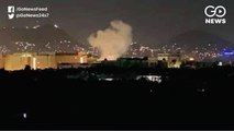 Attack On US Embassy On 9/11 In Kabul