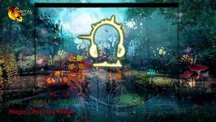 Garj Garj Badal -  Farzana Mirza Song -  Gaane Shaane