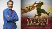 Rajamouli Support For Sye Raa Narasimha Reddy || సైరా నరసింహా రెడ్డి'కి జక్కన్న సహకారం