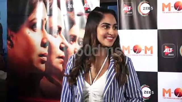 Mission Over Mars Web Series Special Screening With Cast and TV Stars