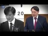 [시사쇼  이것이 정치다] 법무부의 아이디어 '윤석열 배제 수사팀'