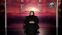 Baad-e-Karbala | Shehla Abbas | 10th Sep 2019