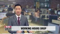 S. Korea's avg. daily working hours down 13.5 minutes/day under 52-hour workweek