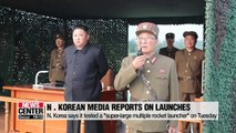 N. Korea says it tested a 'super-large multiple rocket launcher'