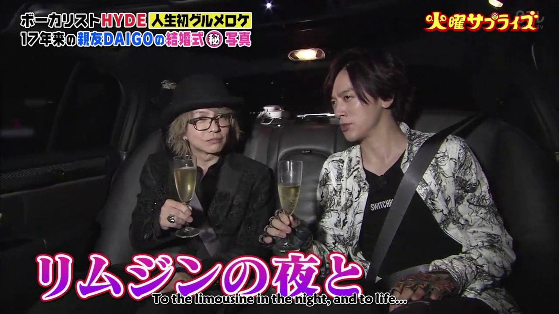 Subbed Kayou Surprise 2019 06 18 Guest Hyde Video Dailymotion