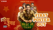 """""""Made In China"""" First Poster Out 