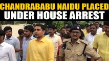 Chandrababu Naidu, son placed under house arrest, slams government |OneIndia News