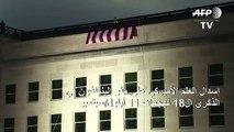 إسدال العلم الأميركي على مقر البنتاغون في الذكرى ال18 لهجمات 11 أيلول/سبتمبر