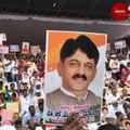 Massive protests by Vokkaliga community in Bengaluru against DK Shivakumar's arrest