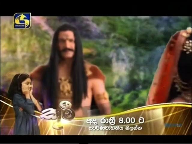 Maharja Kansa (388) -11-09-2019 Thumbnail