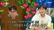 [HOT] Yoon Jong-shin thinks of his friends a lot 라디오스타 20190911