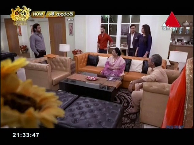 Me Adarayai Teledrama - 1416 - 11th September 2019 Thumbnail