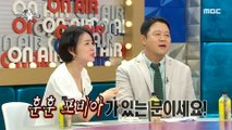 [HOT] Kim Gura is grateful to Yun Jong-shin,라디오스타 20190911