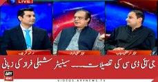 Senator Shibli Faraz tells about details of GIDC