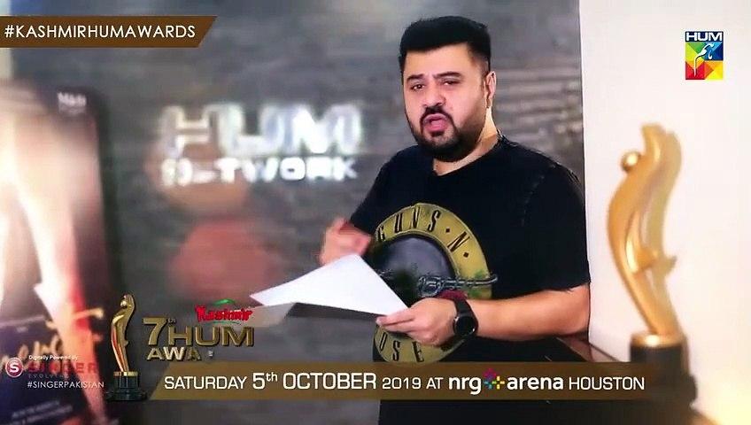 Khaas Episode 22 Promo HUM TV Drama