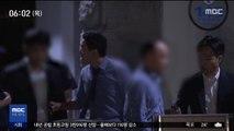 '조국 가족펀드' 관련자 2명 구속영장 기각