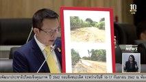 Live I การประชุมสภาผู้แทนราษฎร จากอาคารรัฐสภาใหม่ เกียกกาย วันที่ 12 กันยายน 2562 (1/2)