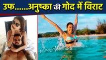Virat Kohli sits in Wife Anushka Sharma's lap, Watch Hot Photo of Couple in Bikini | वनइंडिया हिंदी