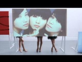 Perfume - Voice
