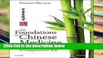 The Foundations of Chinese Medicine: A Comprehensive Text, 3e Complete