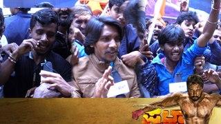 Pailwaan : ಮತ್ತೆ ಶುರುವಾಗುತ್ತಾ ಅಭಿಮಾನಿಗಳ ವಾರ್..? | FILMIBEAT KANNADA