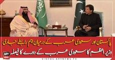 PM to visit Saudi Arabia on September 19