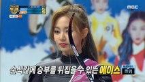 [2019 full moon idol]   Archery 7,  20190912