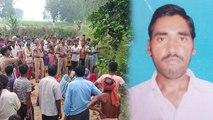 बरेली: कर्ज से तंग आकर किसान ने लगाई फांसी, पेड़ से लटकता मिला शव