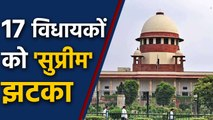 Karnataka के बागी Congress MLA को झटका, Supreme Court ने सुनवाई से किया इनकार | वनइंडिया हिंदी