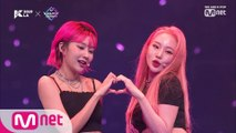 모모랜드(MOMOLAND) - I'm So Hot|KCON 2019 LA × M COUNTDOWN
