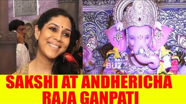 Sakshi Tanwar visited Andhericha Raja Ganpati