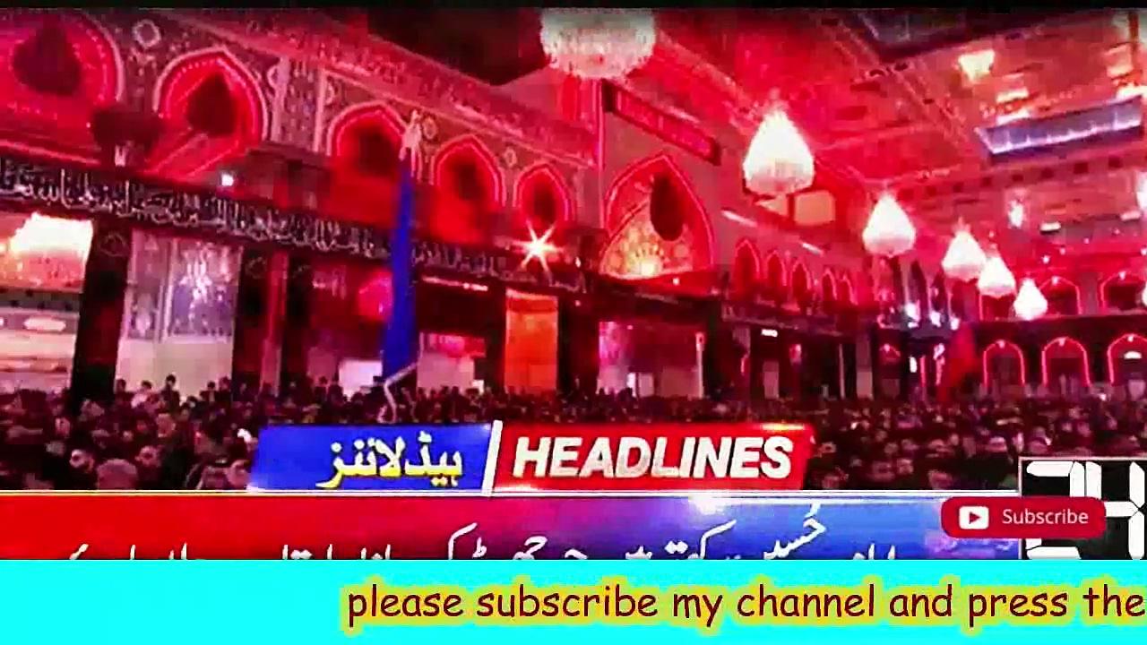 Indian Army Brutality On Muharram-ul-Haram – News Headlines – 12-00pm – 9 Sep 2019 – 24 News HD – Yo | zaid hamid | breaking news | ary news | latest news | kasmir news today | geo news | headlines