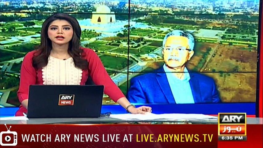 NEWS@6 |  ARYNews | 12 Septemder 2019