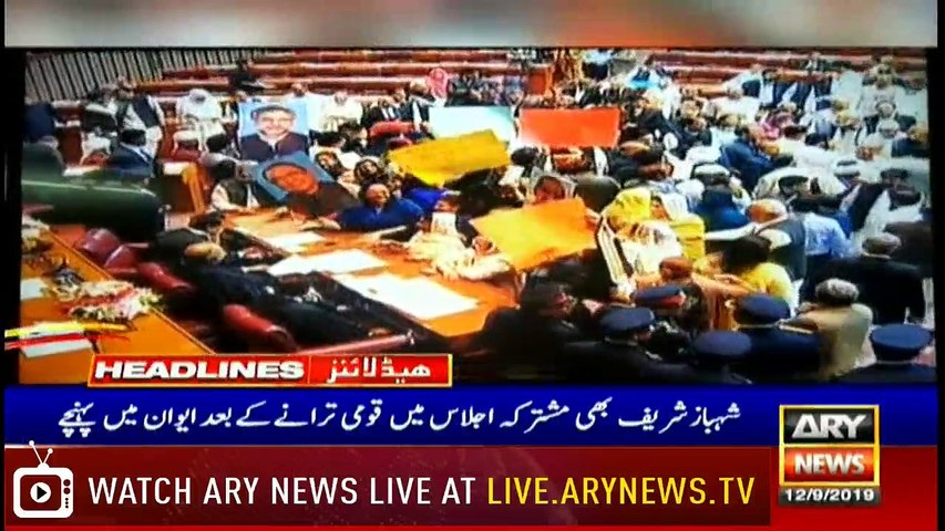 ARY News Headlines |High-level appointments in Pakistan Army announced| 7PM | 12 Septemder 2019