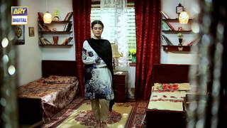 Mera Qasoor