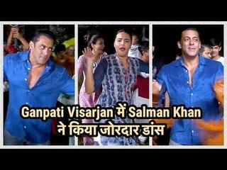 Salman Khan's rocking dance with Swara Bhasker and Daisy Shah at Ganpati Visarjan 2019