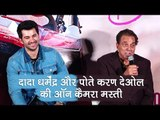 On Camera Masti: Karan Deol and Grandpa Dharmendra | Pal Pal Dil Ke Paas