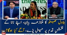 Bilawal Bhutto's anti-state statement, what will happen next?