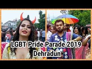 LGBT समुदाय ने Dehradun में निकाली भव्य Pride Parade, अपने खास अंदाज में लोगों को किया जागरूक