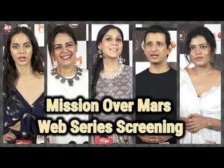 ALTBalaji - M.O.M | Mission Over Mars - Web Series Screening : Mona | Sakshi | Nidhi | Palomi
