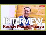 हमेशा मुस्कुराने वाले यूपी के Deputy CM : Keshav Prasad Maurya को कब आता है गुस्सा?