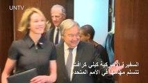 سفيرة أميركية جديدة لدى الأمم المتحدة بعد ت�