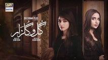 Gul-o-Gulzar Episode 15 - Teaser - ARY Digital Drama