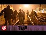 1UP X GRIFTERS CODE - VERRY GOOD GUYS - PART1