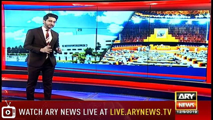 NEWS@9 |  ARYNews | 12 Septemder 2019