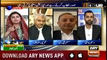 11th Hour   Waseem Badami   ARYNews   12 Septemder 2019