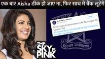 Priyanka Chopra Makes Fun Of Maharashtra Police Notice | The Sky Is Pink Trailer Dialogue
